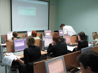 Учебный класс Аудит-Бюро